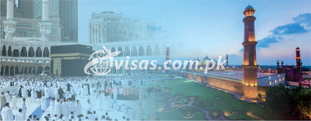 Umrah Packages From Lahore - Cheap Umrah Packages 2019