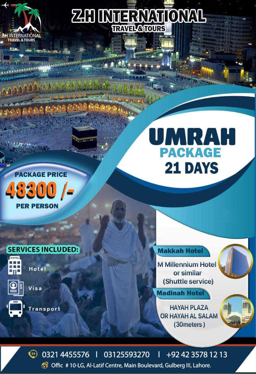Umrah Packages From Lahore Cheap Umrah Packages 2019