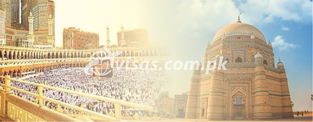 Umrah Packages From Multan - Cheap Umrah Packages 2019