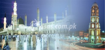 Umrah Packages From Sheikhupura