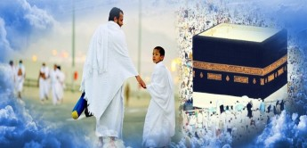 Ramzan Umrah Packages