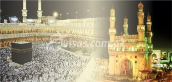 Umrah Packages From Hyderabad