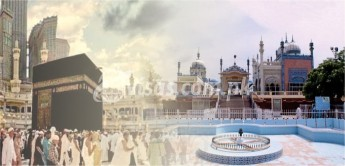 Umrah Packages From Rahim Yar Khan