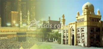Umrah Packages From Larkana