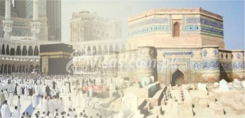 Umrah Packages From D G Khan